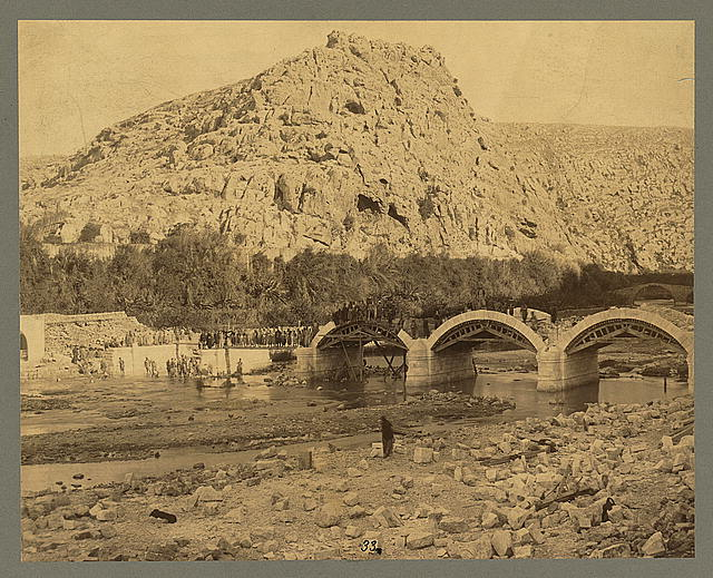1st bridge over Dog River, Lebanon