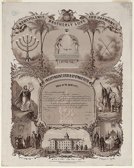 Independent Order of B'nai B'rith, this is to certify, ...