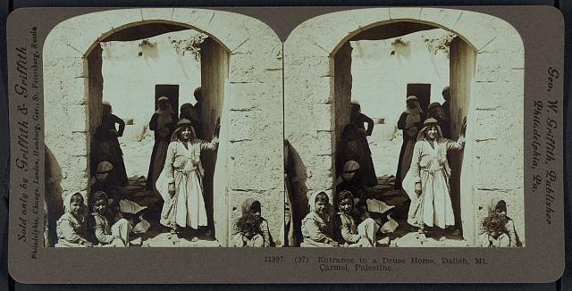 Entrance to a Druse home, Dalieh, Mt. Carmel, Palestine