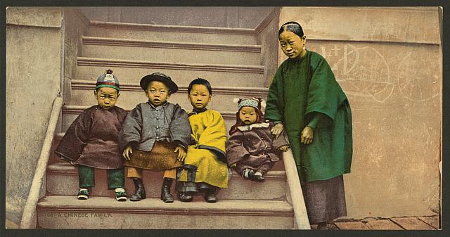 A Chinese family