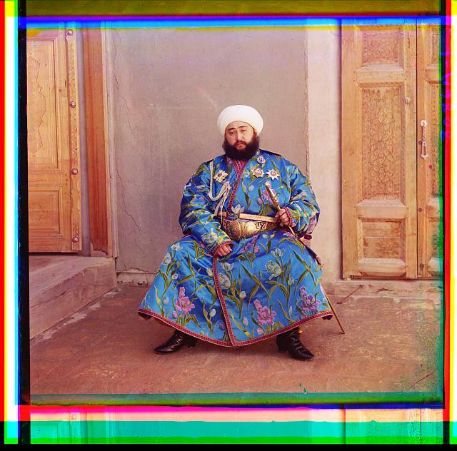 Ėmir Bukharskīĭ. Bukhara