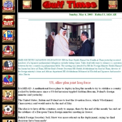Gulf Times Newspaper Homepage