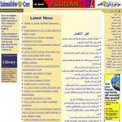 SudaneseOnline.Com: Voice of the unheard & home to the homeless