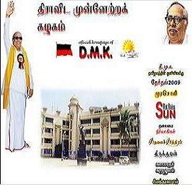DMK's Official Homepage-Chennai-Tamilnadu-India