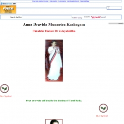 AIADMK--Official Site of AIADMK Supremo J.Jayalalitha