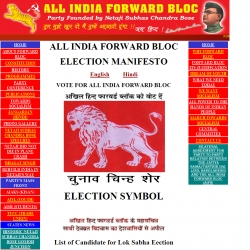 Forward Bloc - Official Website