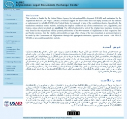 Afghanistan Legal Documents Exchange Center